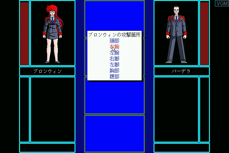 In-game screen of the game 4th Unit Act 5 - D-Again on Sharp X68000
