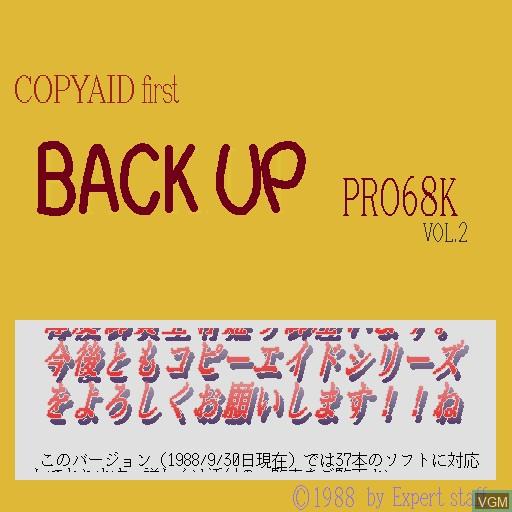 Back Up Pro 68k Vol 2