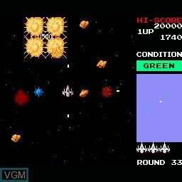 Bosconian - Star Destroyer