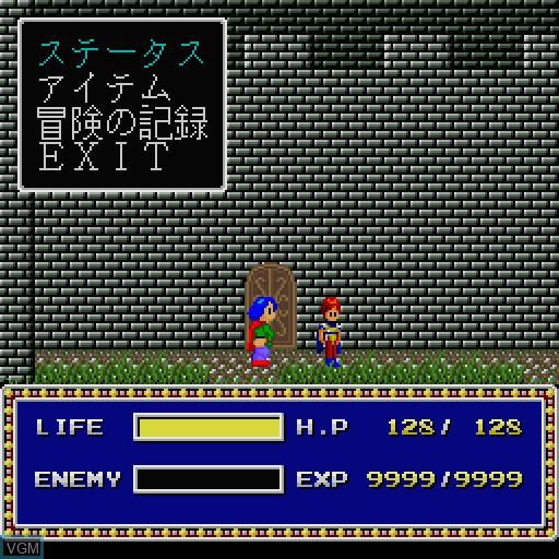 Fantasy Saga System