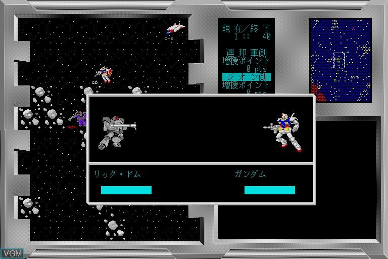 Mobile Suit Gundam Classic Operation