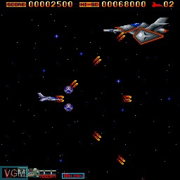 In-game screen of the game Naious on Sharp X68000