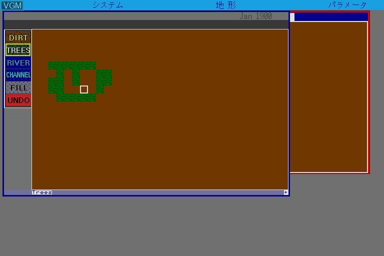 Sim City - Terrain Editor