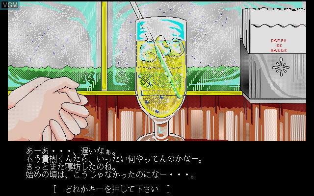 In-game screen of the game Alice No Yakata on Sharp X68000
