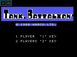 Title screen of the game Tank Batallion on Sord-M5
