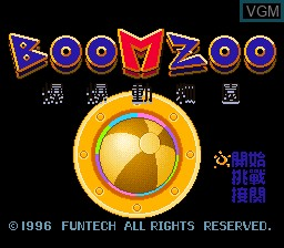 Title screen of the game Boomzoo on Funtech Super A'Can