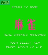 Title screen of the game Real Graphic Mahjongg on Epoch S. Cassette Vision