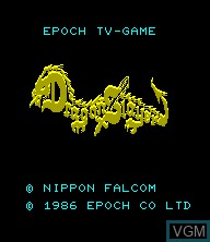 Title screen of the game Dragon Slayer on Epoch S. Cassette Vision