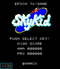 Title screen of the game Sky Kid on Epoch S. Cassette Vision