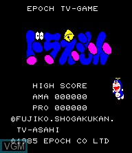 Title screen of the game Doraemon on Epoch S. Cassette Vision