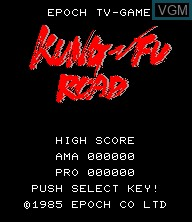 Title screen of the game Nekketsu Kung Fu Road on Epoch S. Cassette Vision