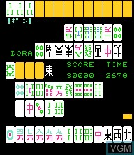 In-game screen of the game Real Graphic Mahjongg on Epoch S. Cassette Vision