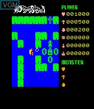 In-game screen of the game Dragon Slayer on Epoch S. Cassette Vision