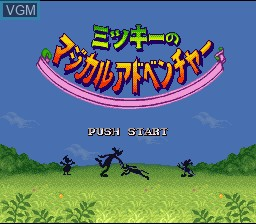 Title screen of the game Mickey no Magical Adventure on Nintendo Super NES