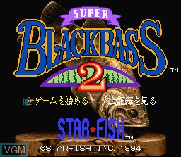 Title screen of the game Super Black Bass 2 on Nintendo Super NES