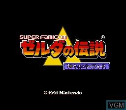 Title screen of the game Zelda no Densetsu - Kamigami no Triforce on Nintendo Super NES