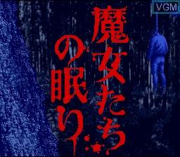 Title screen of the game Jirou Akagawa - Majotachi no Nemuri on Nintendo Super NES