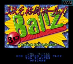 Title screen of the game 3 Jigen Kakutou Ballz on Nintendo Super NES