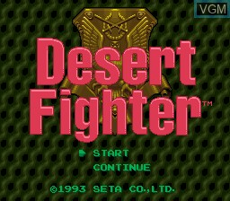 Title screen of the game Desert Fighter - Suna no Arashi Sakusen on Nintendo Super NES