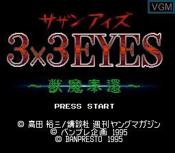 Title screen of the game 3x3 Eyes - Juuma Houkan on Nintendo Super NES