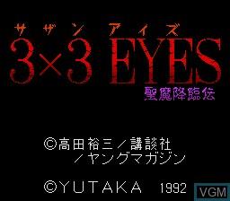 Title screen of the game 3x3 Eyes - Seima Kourinden on Nintendo Super NES
