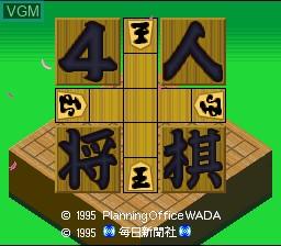 Title screen of the game 4 Nin Shougi on Nintendo Super NES