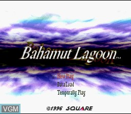 Title screen of the game Bahamut Lagoon on Nintendo Super NES