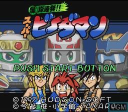 Title screen of the game Bakukyuu Renpatsu!! Super B-Daman on Nintendo Super NES
