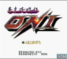 Title screen of the game Bakumatsu Kourinden Oni on Nintendo Super NES