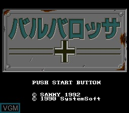 Title screen of the game Barbarossa on Nintendo Super NES