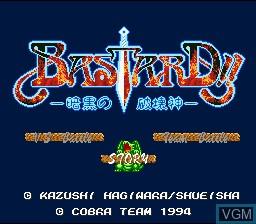 Title screen of the game Bastard!! - Ankoku no Hakai-shin on Nintendo Super NES