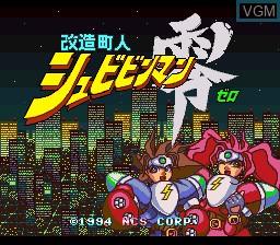 Title screen of the game Kaizou Choujin Shubibinman Zero on Nintendo Super NES