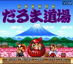 Title screen of the game Dharma Doujou on Nintendo Super NES