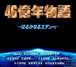 Title screen of the game E.V.O. Search for Eden on Nintendo Super NES
