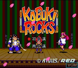 Title screen of the game Kabuki Rocks on Nintendo Super NES