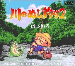 Title screen of the game Kawa no Nushi Tsuri 2 on Nintendo Super NES