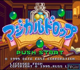 Title screen of the game Magical Drop on Nintendo Super NES