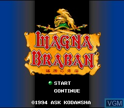 Title screen of the game Magna Braban - Henreki no Yuusha on Nintendo Super NES