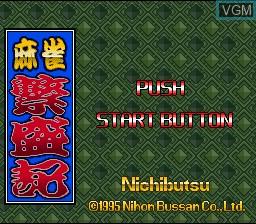 Title screen of the game Mahjong Hanjouki on Nintendo Super NES