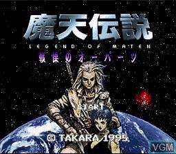 Title screen of the game Maten Densetsu - Senritsu no O-parts on Nintendo Super NES