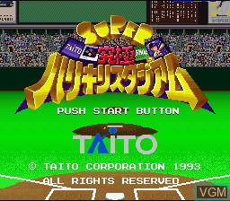 Title screen of the game Super Kyuukyoku Harikiri Stadium on Nintendo Super NES