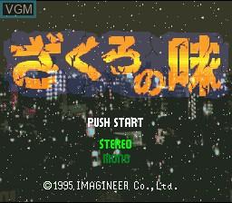 Title screen of the game Zakuro no Aji on Nintendo Super NES