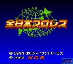 Title screen of the game Zennihon Pro Wrestling on Nintendo Super NES