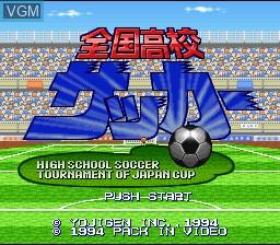 Title screen of the game Zenkoku Koukou Soccer on Nintendo Super NES