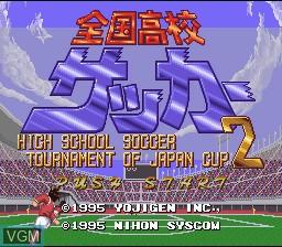 Title screen of the game Zenkoku Koukou Soccer 2 on Nintendo Super NES