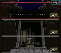 Menu screen of the game Jirou Akagawa - Majotachi no Nemuri on Nintendo Super NES