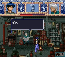 Menu screen of the game 3x3 Eyes - Juuma Houkan on Nintendo Super NES