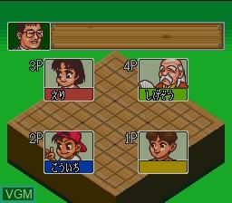Menu screen of the game 4 Nin Shougi on Nintendo Super NES