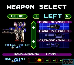 Menu screen of the game Accele Brid on Nintendo Super NES