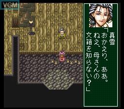 Menu screen of the game Bakumatsu Kourinden Oni on Nintendo Super NES